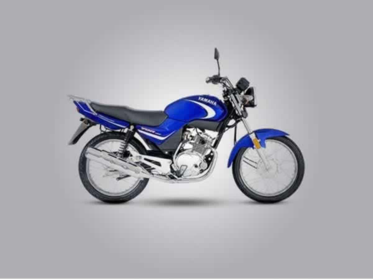 Pará de Minas - Motocicleta YBR 125 K Yamaha, ANO: 2008/2008,  COR: Azul, PLACA 4255, CHAS...