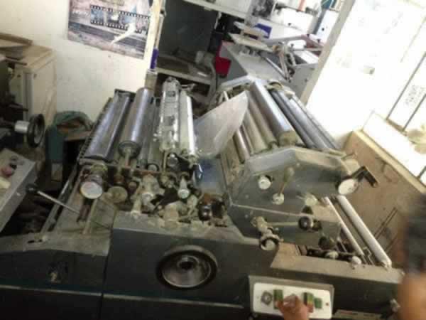Itaobim - Um Conjunto de máquinas  Sendo uma máquina de formulário bicolor formato 04, mar
